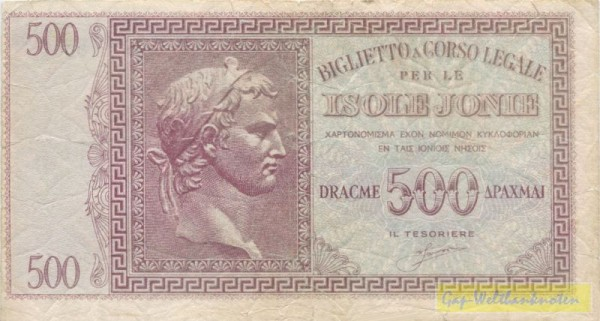 (1941), FE - (Sie sehen ein Musterbild, nicht die angebotene Banknote)