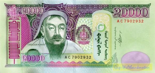2009, Hybridnote - (Sie sehen ein Musterbild, nicht die angebotene Banknote)