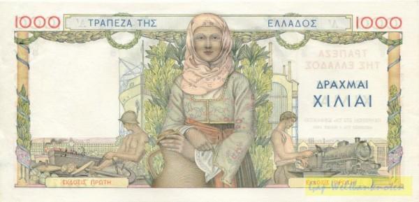 1.5.35 - (Sie sehen ein Musterbild, nicht die angebotene Banknote)