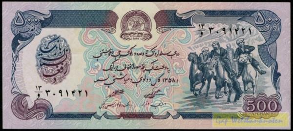 SH1358, Reiter blau, Us. 1 - (Sie sehen ein Musterbild, nicht die angebotene Banknote)