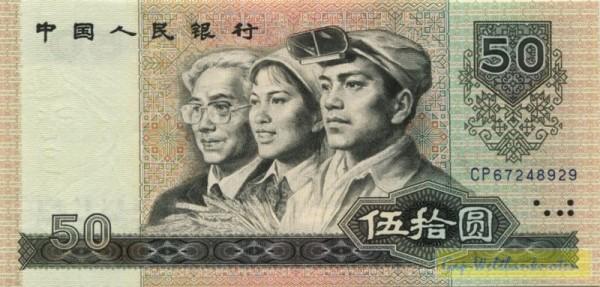 1980, ohne Sf. - (Sie sehen ein Musterbild, nicht die angebotene Banknote)