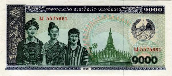 1996, mit Sf. - (Sie sehen ein Musterbild, nicht die angebotene Banknote)
