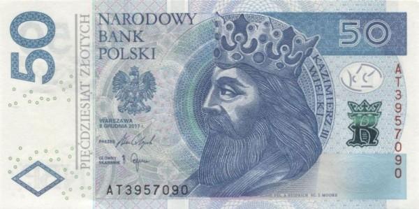 8.12.17 - (Sie sehen ein Musterbild, nicht die angebotene Banknote)