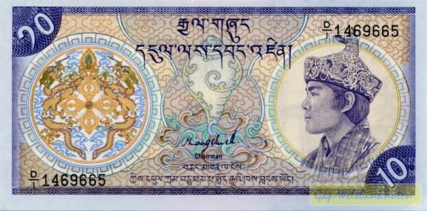 Us. 1, o. Mikroschrift, X/z KN - (Sie sehen ein Musterbild, nicht die angebotene Banknote)