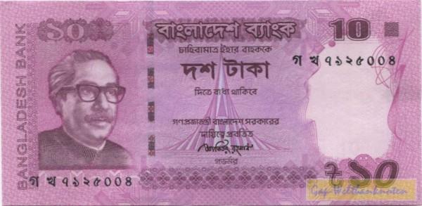 2014, KN li unten in Bengali - (Sie sehen ein Musterbild, nicht die angebotene Banknote)