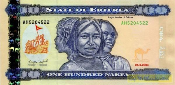 24.5.04 - (Sie sehen ein Musterbild, nicht die angebotene Banknote)
