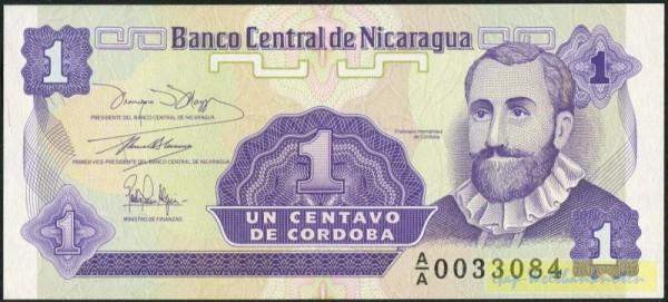 (1991) - (Sie sehen ein Musterbild, nicht die angebotene Banknote)