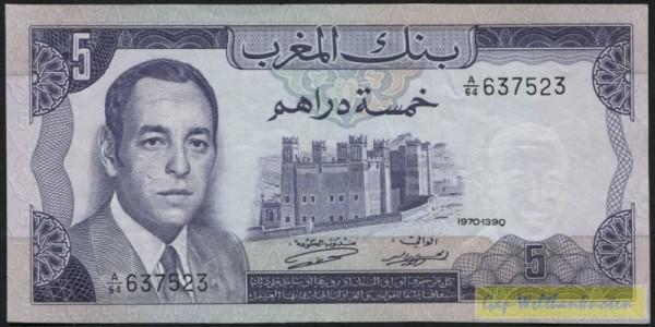 1970, Us. 8 - (Sie sehen ein Musterbild, nicht die angebotene Banknote)