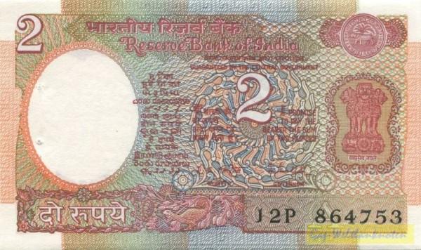 Us. 85, o. Bst., mit Text unter Ashokasäulen - (Sie sehen ein Musterbild, nicht die angebotene Banknote)