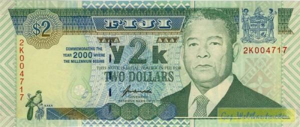 GA (Millenium) - (Sie sehen ein Musterbild, nicht die angebotene Banknote)