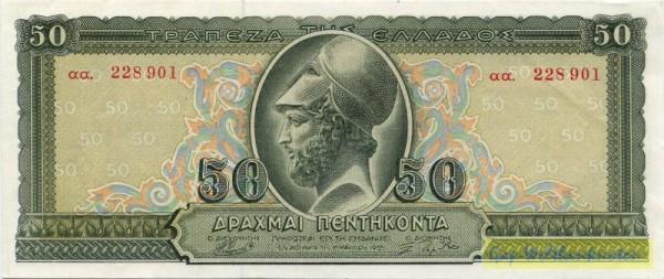 1.3.55, Perikles - (Sie sehen ein Musterbild, nicht die angebotene Banknote)