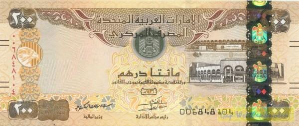 2015 - (Sie sehen ein Musterbild, nicht die angebotene Banknote)