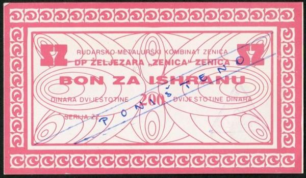 Probe (PONISTENO) - (Sie sehen ein Musterbild, nicht die angebotene Banknote)