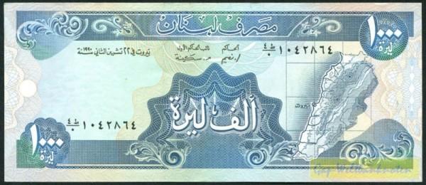 1990 - (Sie sehen ein Musterbild, nicht die angebotene Banknote)