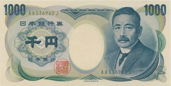 XX KN schwarz - (Sie sehen ein Musterbild, nicht die angebotene Banknote)
