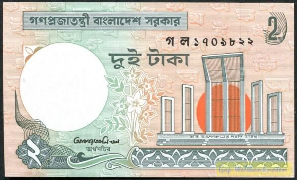 """Sf.-Inschrift: """"Government of Bangladesh"""", kleiner Tigerkopf im Wz. - (Sie sehen ein Musterbild, nicht die angebotene Banknote)"""