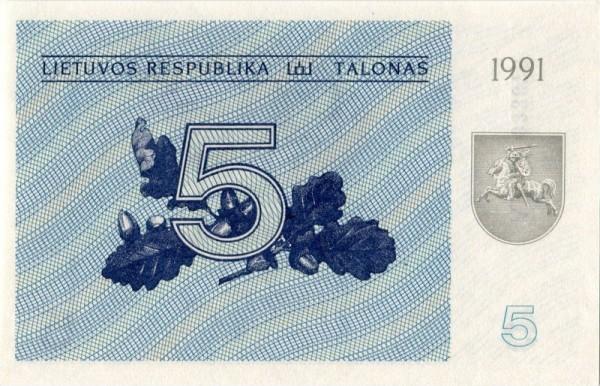 1991, ohne Text - (Sie sehen ein Musterbild, nicht die angebotene Banknote)
