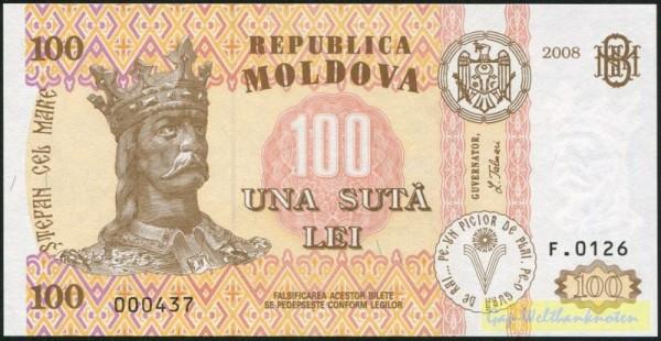 """2008, """"Cetatea Tighina"""" - (Sie sehen ein Musterbild, nicht die angebotene Banknote)"""
